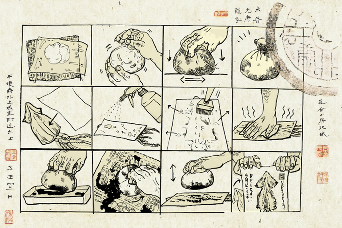 East Asian Print0