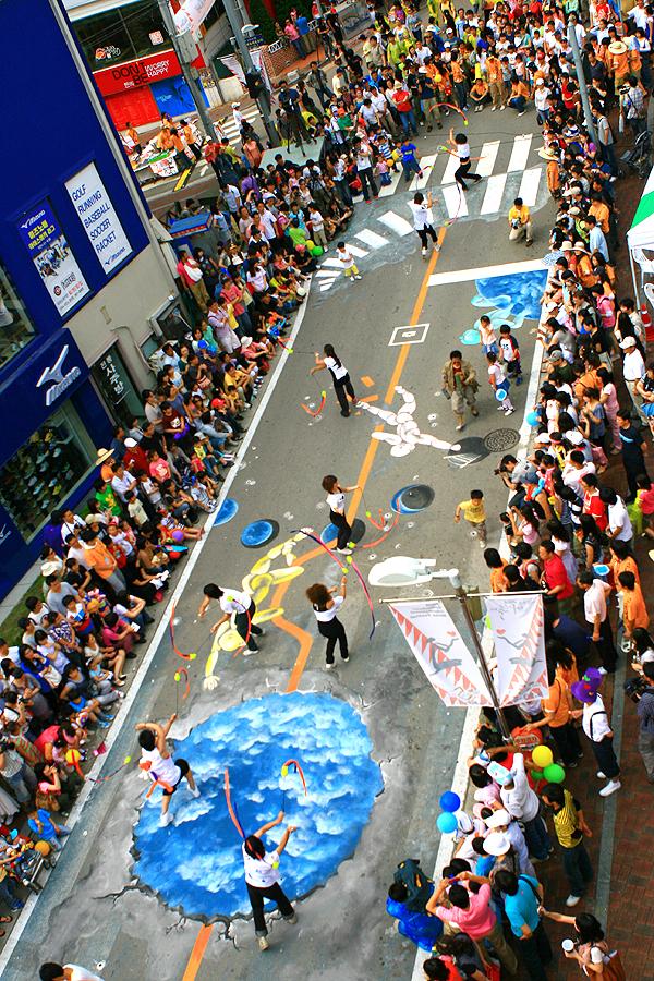 Mime Fest In Korea